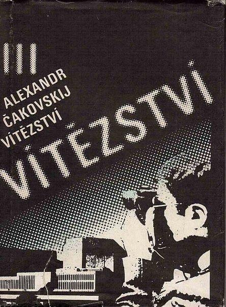 Alexand Čakovskij Vítězství III
