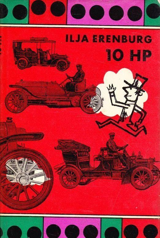 Ilja Erenburg 10 HP ilustrace Jaroslav Fišer