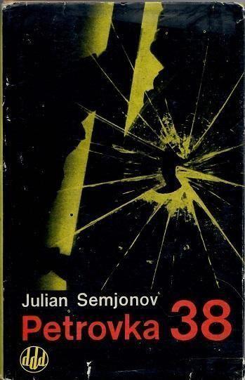Julian Semjonov Petrovka 38