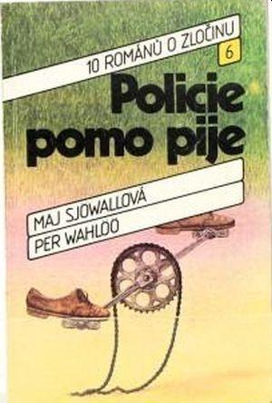Per Wahlöö, Maj Sjöwall Policie pomo pije