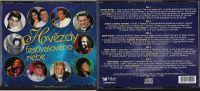 5CD Hvězdy festivalového nebe Nové